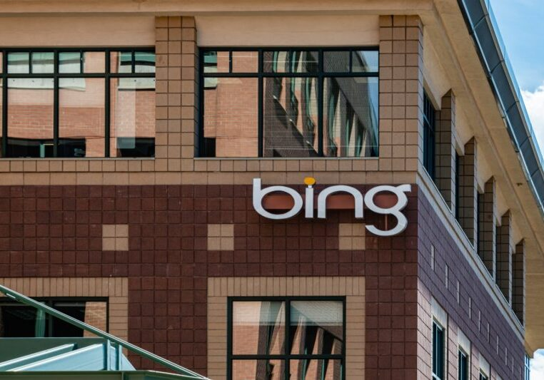 Top Four Reasons Your Agency Should Be a Bing Certified Partner header